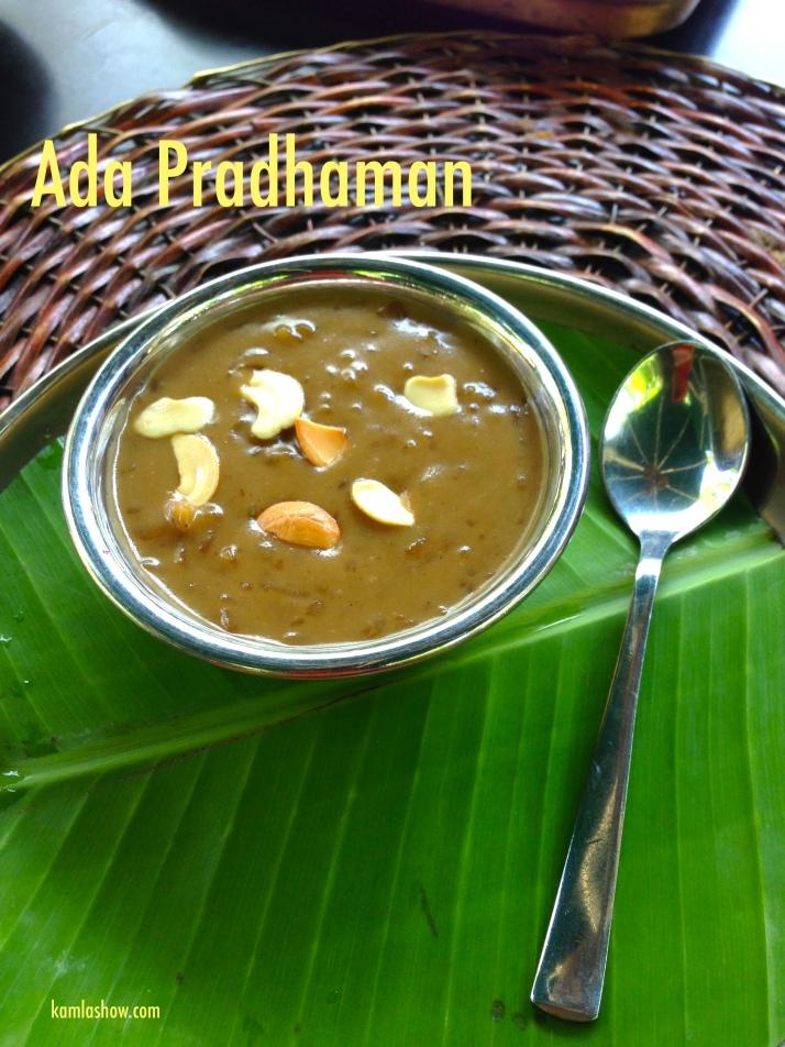 Ada Pradhaman, Karavalli