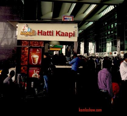 Hatti Kaapi