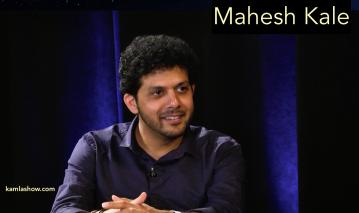 Mahesh Kale on The Kamla Show