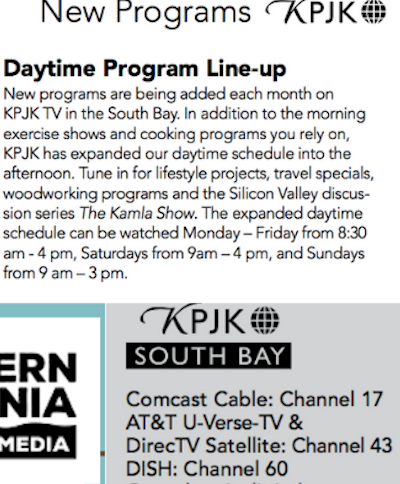 SAN FRANCISCO BAY AREA'S KPJK TV AIRS OUR SHOW ON SUNDAY AFTERNOONS